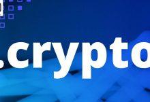 دامنه بلاکچینی crypto.